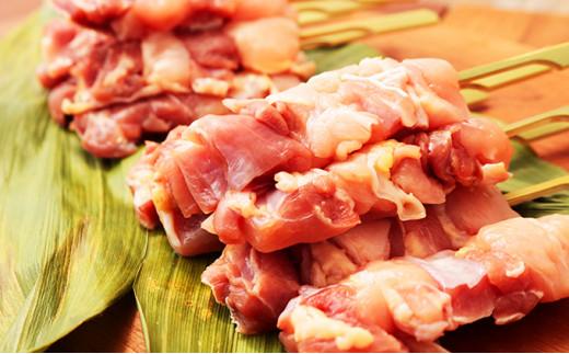 [№5685-1227]秋田県産比内地鶏の焼き鳥30本セット(5本×6袋)(やきとり 焼鳥 人気 冷凍)