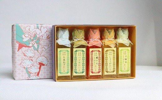 京丹波野菜と国産米油で作った京都丹波やさいおいる5本セット [020KM001]
