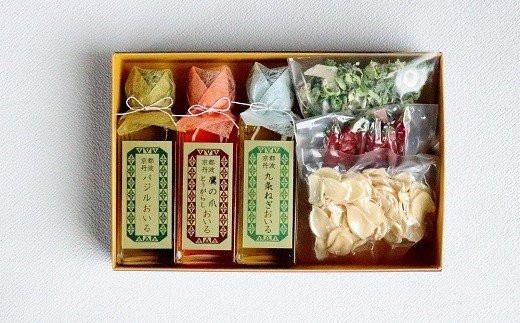 京都丹波やさいおいる3本セット+京丹波町竹野産乾燥野菜3種詰め合わせ [015KM001]
