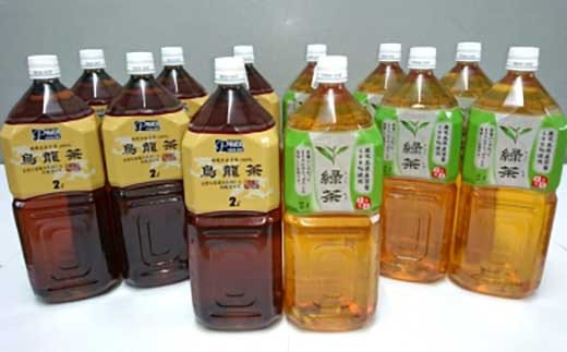 トライアルのお茶飲み比べセット(緑茶2L×6本・烏龍茶2L×6本)