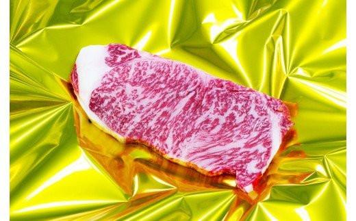 【1-152】松阪牛サーロインステーキ 150g