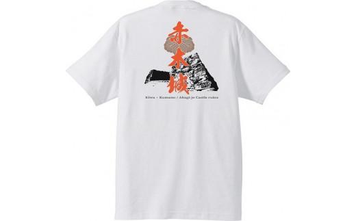 ー熊野・天空の城ー 赤木城Tシャツ 白(Lサイズ)