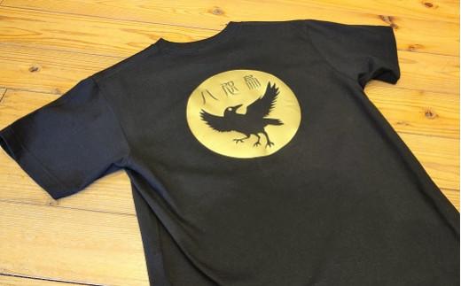 熊野古道 八咫烏ゴールドTシャツ 黒(Lサイズ)