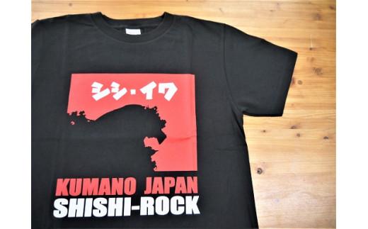 世界遺産獅子岩をプリント【獅子岩Tシャツ・黒・Lサイズ】綿100%