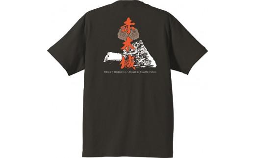 ー熊野・天空の城ー 赤木城Tシャツ 黒(Lサイズ)