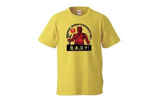 熊野の鬼 鬼出没中Tシャツ バナナイエロー(Sサイズ)