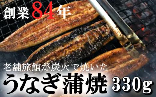 No.3012 きめいかん うなぎ(C)