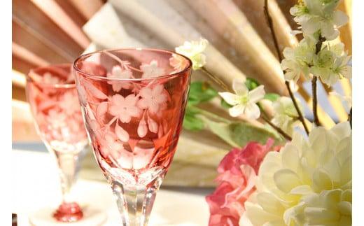 ペアワイングラス〈桜柄グラヴィール〉KPS803-2678-CAU 【1208023】