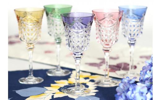 江戸切子 ワイングラスセット〈幕襞に四角籠目紋〉KS3602‐2835‐5【1208012】