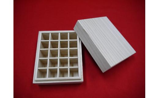 職人技【上古代のアロマオイル収納ボックス 20P(5本×4本)1箱】
