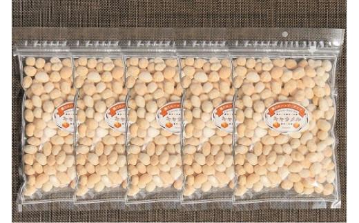 豆菓子「キャラメル味」5袋
