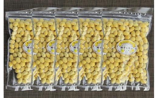 豆菓子「柚子レモン味」5袋