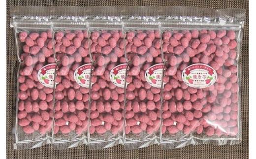 豆菓子「焼き芋味」5袋