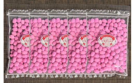 豆菓子「いちごミルク味」5袋