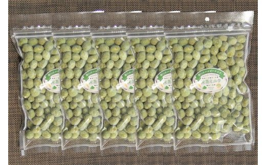 豆菓子「抹茶ミルク味」5袋