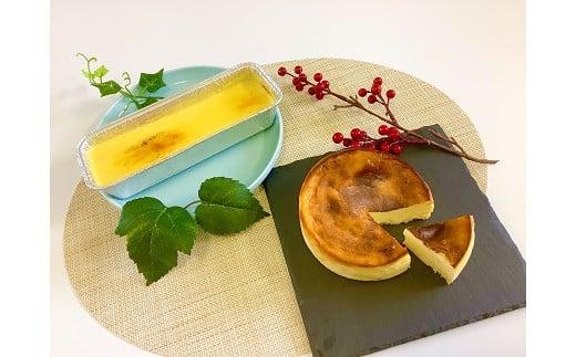 カタラーナと濃厚チーズケーキセット(R3H-Ⅰ2)