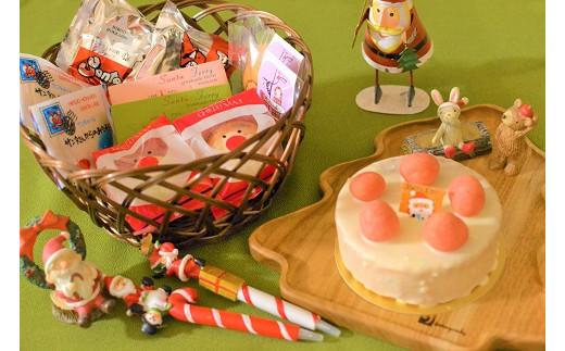 サンタのまち焼きケーキギフトセット(R3H-Ⅰ1)