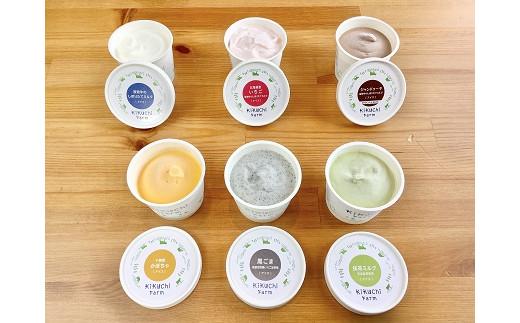 放牧牛のしぼりたてミルクアイス6種の味セット(R3AB-Ⅰ3)