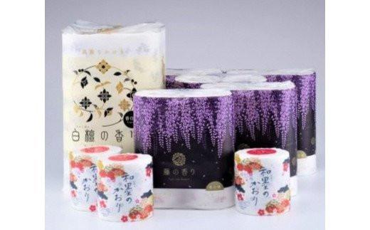 四国特紙 藤の香りセット