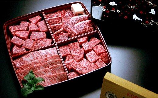 【冷蔵便】【辰屋】神戸牛焼肉懐石