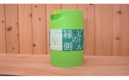 TD0-16 【樽生!クラフトビール】ホップジャパンIPA【3L】