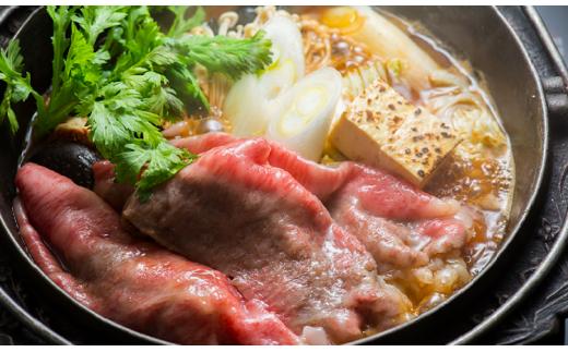【冷蔵】米沢牛(すき焼き用)620g 牛肉 和牛 ブランド牛