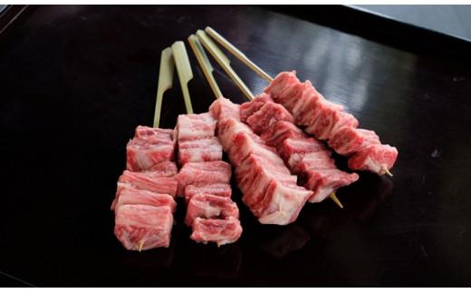 【冷蔵】米沢牛晩酌セット(米沢牛牛串)50g×5本 計250g 牛肉 和牛 ブランド牛