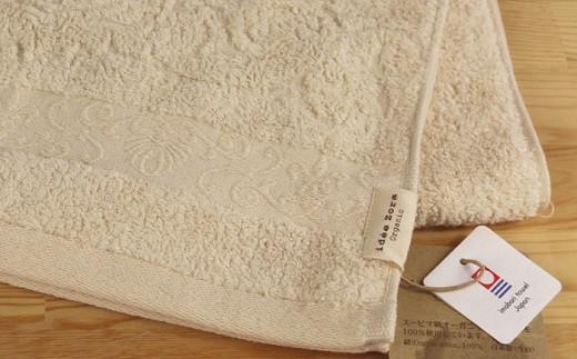オーガニックホテル フェイス タオル OG-10 大正紡績糸使用 今治タオル ブランド 認定品_11117