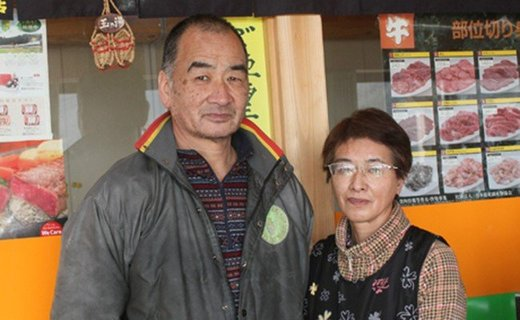 熊谷精肉店さん