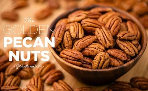栄養価が高く食感の軽い、口当たりの良いナッツです