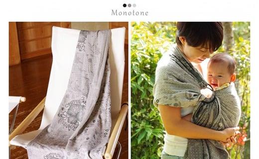 写真:花柄・濃色…Monotone(黒、グレー)