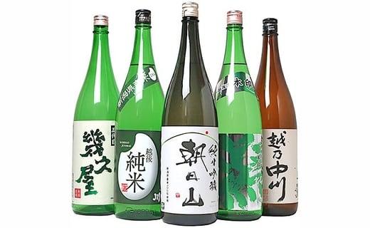 3H-002 越後銘門酒会 日本酒福袋(1800ml×5本)