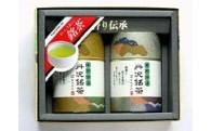 010-11丹沢銘茶 鼓野