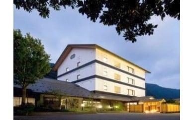 草薙温泉 [高見屋 最上川別邸 紅] 宿泊助成券