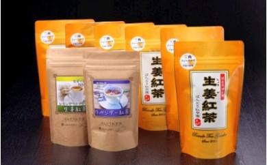 No.27 生姜紅茶レギュラー6袋+フレーバー紅茶2袋たっぷり140杯分