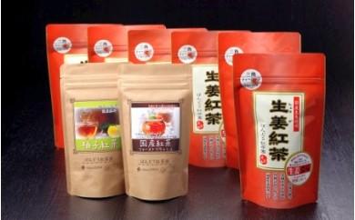 No.28 生姜紅茶濃い味6袋+フレーバー紅茶2袋たっぷり140杯分