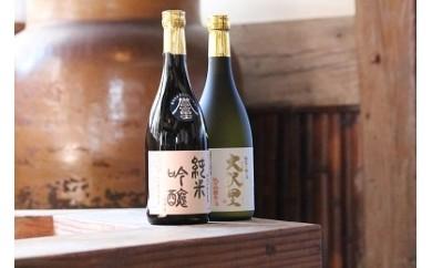 A-8 万大醸造おすすめ日本酒セット