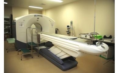 砂川市立病院PET検診(ペア)+砂川パークホテル無料宿泊(ペア)