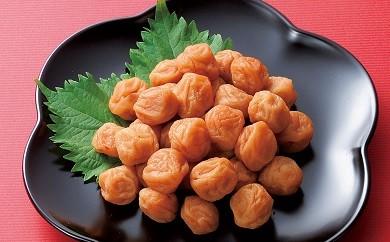 花香梅小梅干(塩分約8%)950g