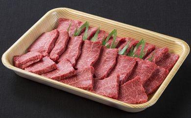 高千穂牛 うで肉
