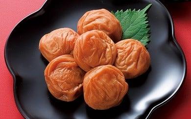 曽我梅干(塩度約9%)950g