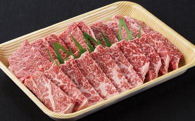 高千穂牛 焼き肉セット(ロース・カルビ各250g)