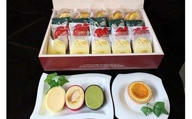 朝の八甲田おたのしみセット チーズケーキ 4種×各5個 タルト りんご 抹茶