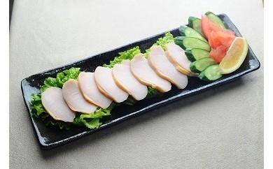 青森県産 銘柄鳥 五穀味鳥 燻製 200g×4 計800g