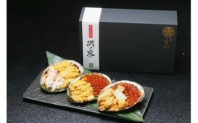 割烹 金剛謹製「磯の誉」高級海鮮珍味 90g×3 めかぶ うに 鮑 イクラ カニ