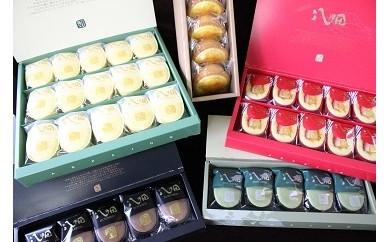 朝の八甲田スペシャルセット チーズケーキ 5種 タルト りんご 抹茶 ショコラ