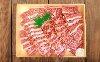 B002 峠下牛 カルビ(三角バラ) 焼肉用 【約800g】