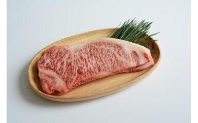 78-01山古志産 にいがた和牛サーロインステーキ