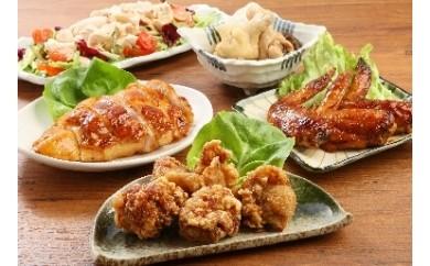 A-0115_満腹!宮崎産森林鶏の5種セット [総重量約2.5kg]