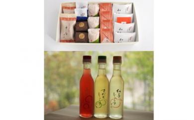 B015a 和菓子職人のじゅうす・銘菓詰合せ_1段 セット